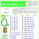 普通な小学生のための国語と算数のプリント集
