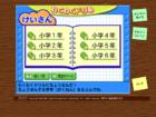 NHKが運営するデジタル教材公開サイトです。学校放送番組を長年制作しているNHKだけあって、ゲーム感覚で気軽に楽しめる内容になっています。