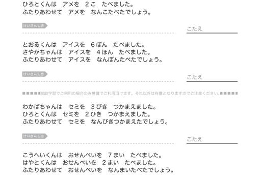 awaPU0101_01-1