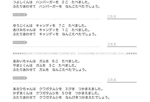 awaPU0101_02-1