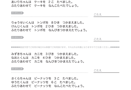 awaPU0101_03-1