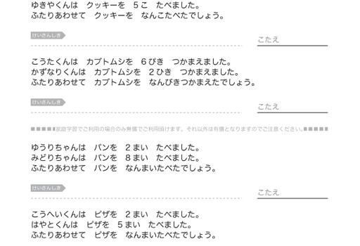 awaPU0101_04-1