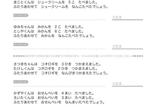awaPU0101_05-1