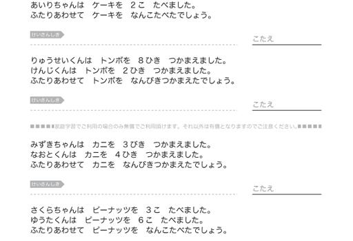 awaPU0102_03-1