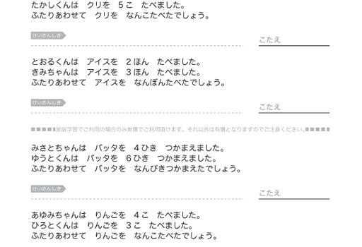 awaPU0102_06-1