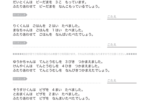 awaPU0103_01-1