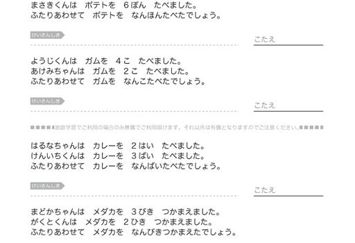 awaPU0103_02-1