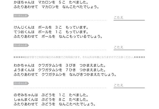 awaPU0103_03-1