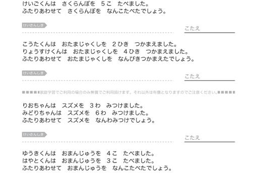 awaPU0103_04-1