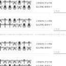 小学1年算数ドリル【ちがいはいくつ14】
