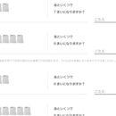 小学1年算数ドリル【いくつといくつ6】