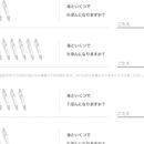 小学1年算数ドリル【いくつといくつ7】