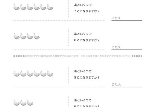 ikutsu01b_04-1