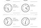 ここでは、小学1年生の算数単元「おおきさくらべ・とけい24」の問題を紹介しています。苦手な子が多い、時刻の読み方を求めていきます。針の位置による数値の読み方と時間の基礎を反復学習していきます。
