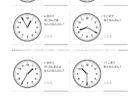 ここでは、小学1年生の算数単元「おおきさくらべ・とけい25」の問題を紹介しています。苦手な子が多い、時刻の読み方を求めていきます。針の位置による数値の読み方と時間の基礎を反復学習していきます。