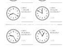 ここでは、小学1年生の算数単元「おおきさくらべ・とけい26」の問題を紹介しています。苦手な子が多い、時刻の読み方を求めていきます。針の位置による数値の読み方と時間の基礎を反復学習していきます。