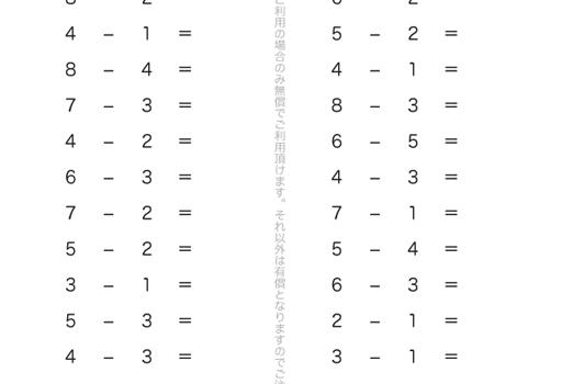 keisaMA0101b_04-1