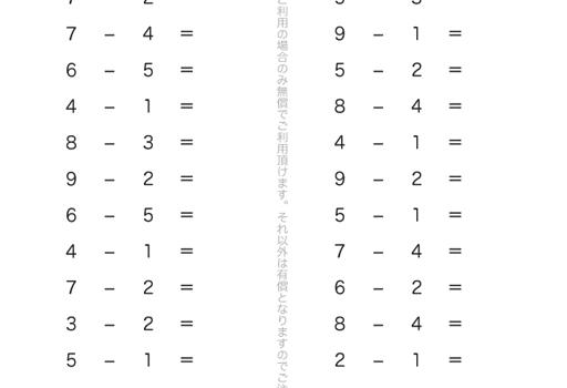 keisaMA0101b_05-1