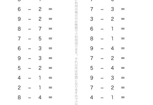 keisaMA0101b_06-1