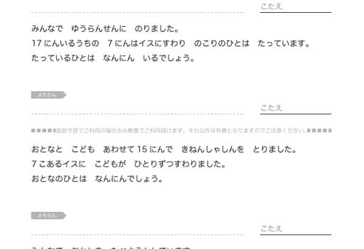 mono01a_01-1
