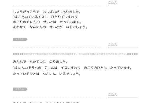 mono01a_03-1