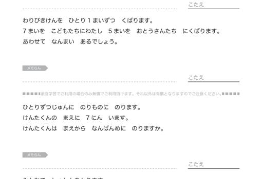 mono01a_06-1