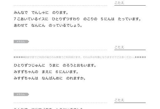 mono01b_01-1