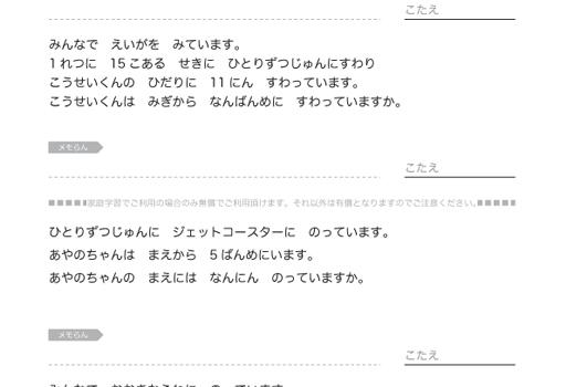mono01b_04-1