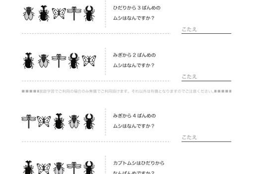 nanban01a_02-1