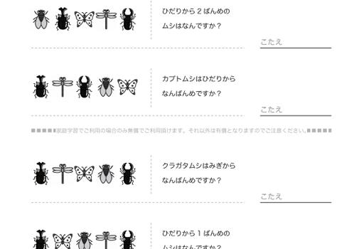nanban01a_03-1