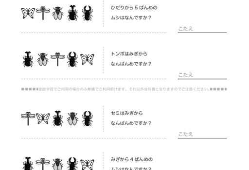 nanban01a_04-1