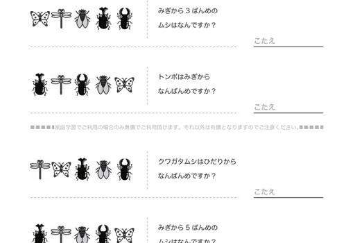 nanban01a_05-1