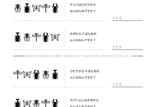 nanban01a_06-1