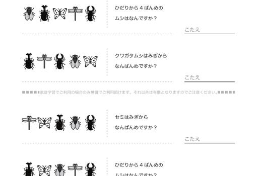 nanban01b_03-1