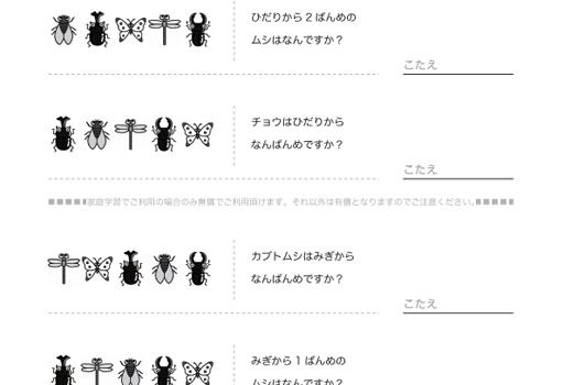 nanban01b_04-1