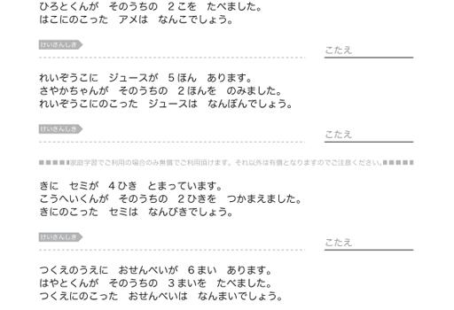 nokoMA01a_01-1