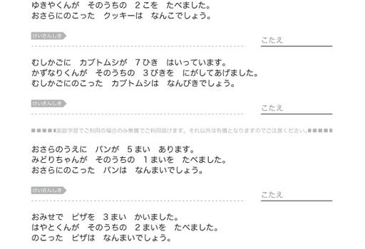 nokoMA01a_04-1