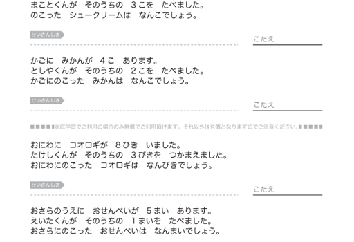 nokoMA01a_05-1