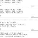 小学1年算数ドリル【のこりはいくつ8】