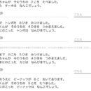 小学1年算数ドリル【のこりはいくつ9】