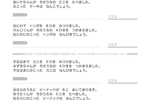 nokoMA02a_03-1