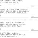 小学1年算数ドリル【のこりはいくつ10】