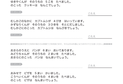 nokoMA02a_04-1