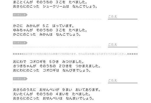 nokoMA02a_05-1