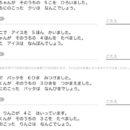 小学1年算数ドリル【のこりはいくつ12】