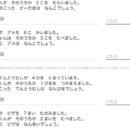 小学1年算数ドリル【のこりはいくつ13】