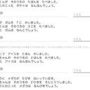 小学1年算数ドリル【のこりはいくつ14】