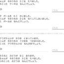 小学1年算数ドリル【のこりはいくつ15】