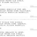 小学1年算数ドリル【のこりはいくつ16】