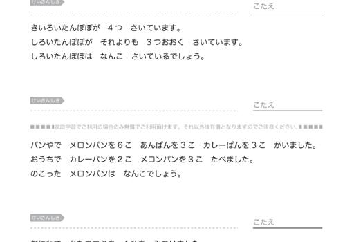 ooiPUMA0101_04-1